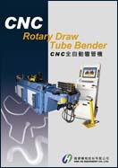 CNC Catalog HANJIE