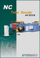 NC Catalog HANJIE